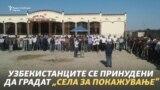 """""""Просперитетни села"""" во Узбекистан"""