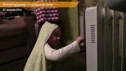 Жителі Київщини готуються до зими
