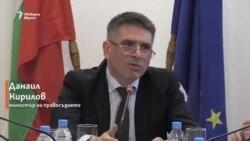 Данаил Кирилов иронизира мнението на върховните съдии