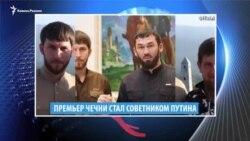 Видеоновости Кавказа 22 июня