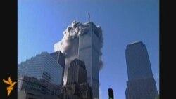 Выжившие 11 сентября