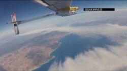 Avioni me energji solare, rreth SHBA-ve