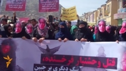 Afghan Protesters Demand Justice For Woman Killed By Mob