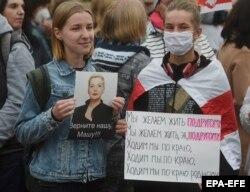 Protest la Minsk pentru eliberarea Mariei Kolesnikova, 8 septembrie 2020.