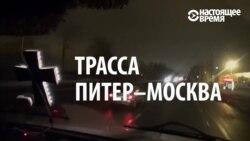 """Поход на Москву"""