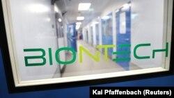 Գերմանիա - BioNTech-ի կորոնավիրուսի դեմ պատվաստանյութի արտադրության ձեռնարկությունը Մարբուրգում, մարտ, 2021թ․