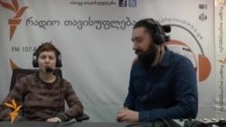 ირაკლი მაჩხაშვილი ჯგუფ Bearrfox-ის შესახებ