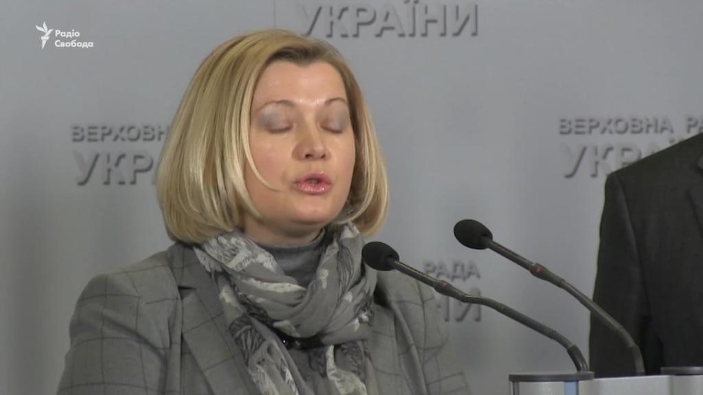 Мінська група встановила місця перебування 58 українських заручників на  Донбасі – Геращенко 62d1b6ba243fe