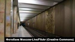 Як истгоҳи метрои Маскав