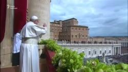 Папа Римський у своєму великодньому зверненні закликав до миру (відео)