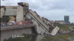 Kolaps mosta u Italiji