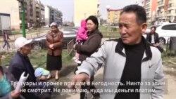 На окраине Алматы требуют самоуправления