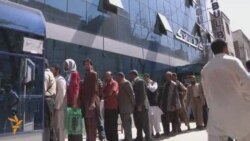 Signs Of Financial Panic In Kabul