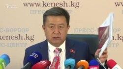 Турсунбеков: Президенттикке ат салышууга ниетим бар
