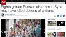 СМОТРИ В ОБА: Месяц российской операции в Сирии