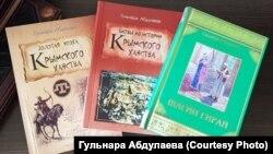 Ранее изданные книги Гульнары Абдулаевой