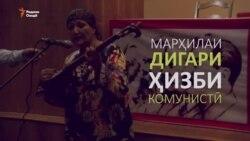 """""""Рафтанду равему боз оянду раванд"""""""