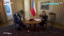 Чешское общество и СМИ обсуждают скандальное телеинтервью своего президента
