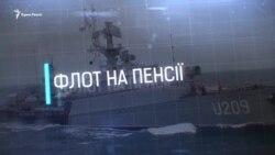 Защитит ли «Волчья стая» морские границы Украины? (видео)