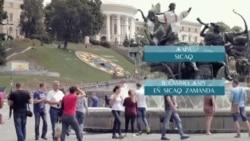 Видеоуроки «Elifbe». Жаркое лето в городе (видео)