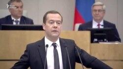 """Опрос об обставке Медведева назвали """"политическим заказом"""""""