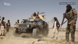 """Афганские туркмены защищают себя от """"Талибана"""""""