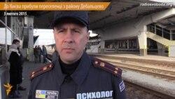 До Києва прибули переселенці з Дебальцева і Горлівки