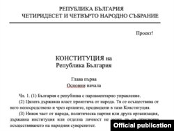 "A draft ""restart"" constitution for Bulgaria was released by the ruling GERB party on August 17."