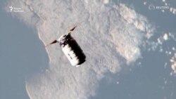 Космический человек. Кто будет жить за пределами Земли?
