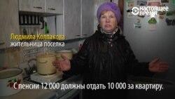 Гарнизон в Хабаровском крае отказался платить за жилье