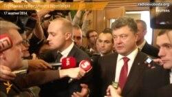 Вибори на сході мають відбуватися за законодавчою базою України – Порошенко про підсумки зустрічі в Мілані