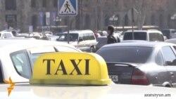 Տաքսու անհատ վարորդները նամակ են հղել նախագահին