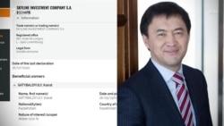 Племянник Назарбаева и офшорная компания, владеющая «Казахтелекомом»