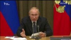 Путін критикує розширення НАТО в той час, як альянс проводить саміт в Лондоні
