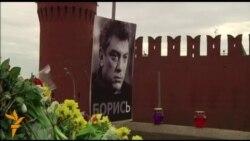 ЕП бара меѓународна истрага за убиството на Немцов