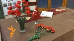 Казанда Төркия консуллыгында матәм дәфтәре ачылды
