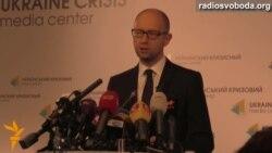 Яценюк готовий передати розслідування авіакатастрофи Боїнга Нідерландам