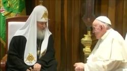 """Встреча на Кубе: """"братья"""" патриарх Кирилл и папа Франциск"""