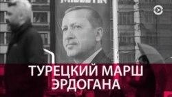 Час Тимура Олевского. 14 июля