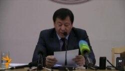 Нишасти матуботии вазири умури дохилии Тоҷикистон