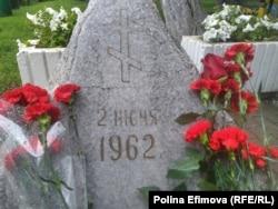 Мемориал в Новочеркасске, посвященный расстрелу