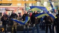 У Бердянську вшанували пам'ять героїв Небесної сотні