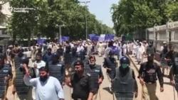 University Employees Demand Budget Increase In Pakistan's Khyber Pakhtunkhwa Province