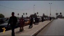مظاهر الاحتفال بعيد نوروز في بغداد