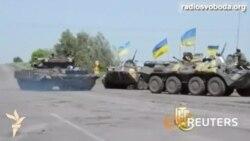На Донеччині триває антитерористична операція