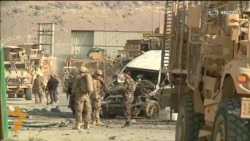 Deadly Suicide Car Bombing In Afghan Capital