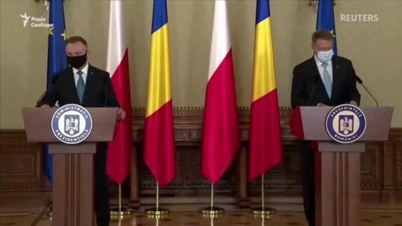 Президенти Румунії і Польщі згадали Україну, заявивши, що в Східній Європі необхідна більша присутність НАТО (відео)