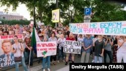 Акція протесту у Хабаровську 21 липня
