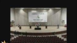 بغداد:مجلس النواب العراقي