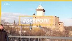 «Івангород і Печори наші». Естонія хоче повернути територію, яка зараз у складі Росії – відео